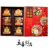 【立喜餅店】J01三寶梯如禮盒