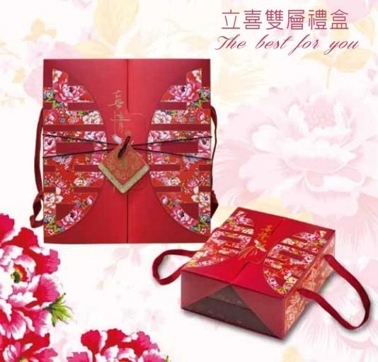 【立喜餅店】M34喜悅雙層喜餅禮盒/6盒起訂