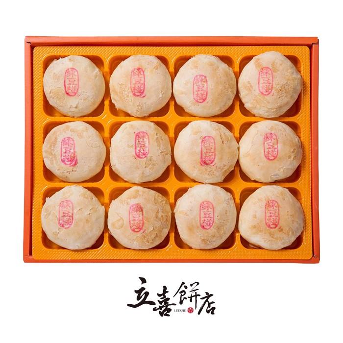 【立喜餅店】A04 金牌綠豆椪 12入