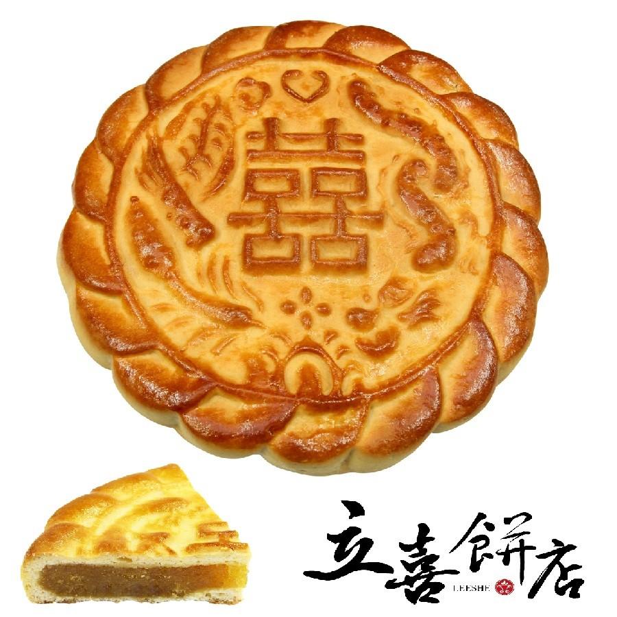 【立喜餅店】M03清皮-鳳梨椰果喜餅12兩/1斤,6盒起訂