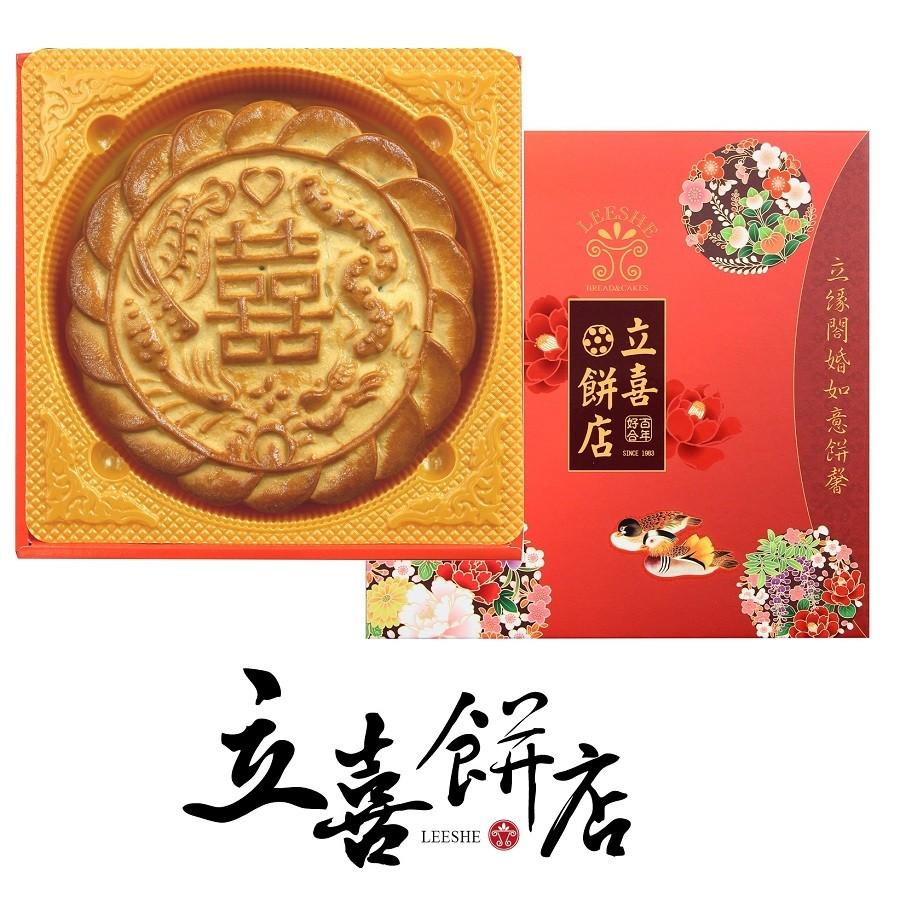 【立喜餅店】M05清皮-紅豆沙核桃喜餅12兩/1斤,6盒起訂
