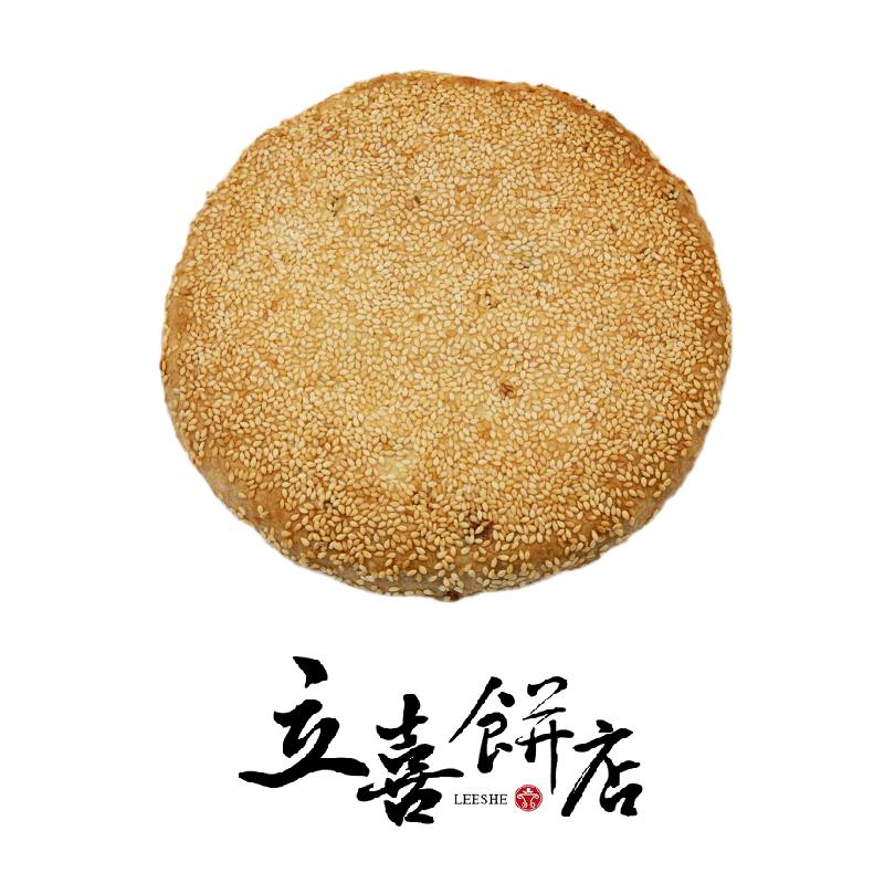 【立喜餅店】M22招牌黃金素喜餅12兩/1斤,6盒起訂
