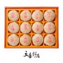 【立喜餅店】B04 金牌綠豆椪(香菇素餅)  12入