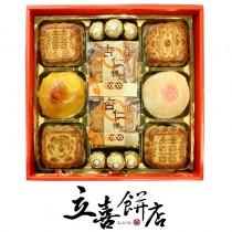 【立喜餅店】M39甜蜜喜餅禮盒/6盒起訂