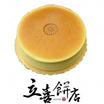 【立喜餅店】K02 立喜7吋輕乳酪蛋糕1入