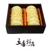 【立喜餅店】J08奶油酥餅12入禮盒(原味/黑糖)