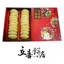 【立喜餅店】J07太陽餅18入禮盒(2015年競賽金獎)