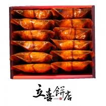【立喜餅店】J10老婆餅12入禮盒