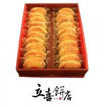 【立喜餅店】J11老婆餅18入禮盒