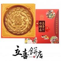 【立喜餅店】M06清皮-綠豆沙核桃喜餅12兩/1斤,6盒起訂
