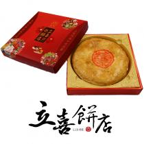 【立喜餅店】M12油皮-古早味肉餅核桃喜餅(葷)12兩/1斤,6盒起訂